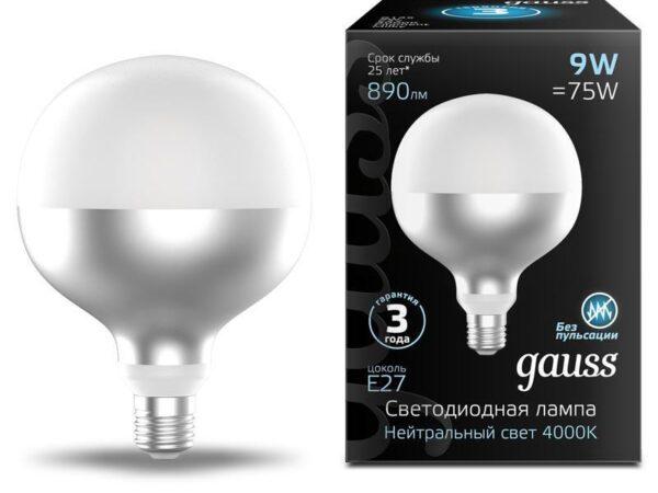 Лампа светодиодная филаментная Gauss E27 9W 4100K белая 1014802209