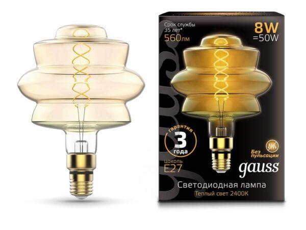 Лампа светодиодная филаментная диммируемая Gauss E27 8W 2400K золотая 161802008