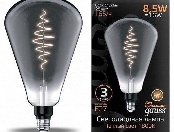 Лампа светодиодная филаментная Gauss E27 8,5W 1800K серая 157802005