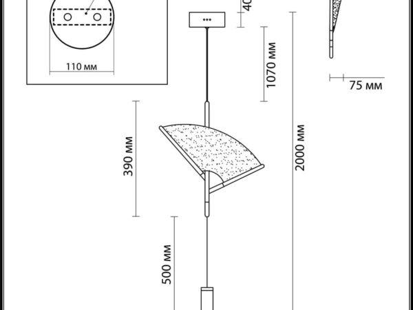 Подвесной светодиодный светильник Odeon Light Venta 4651/7L