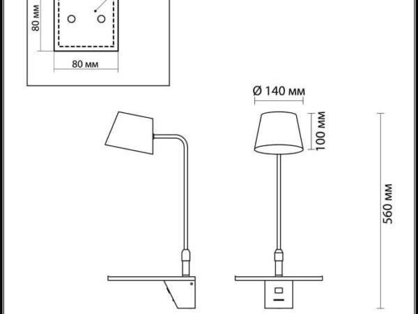 Бра Odeon Light Sven 4163/6WL
