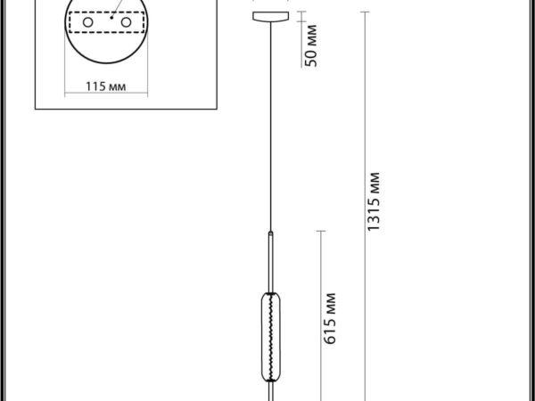 Подвесной светодиодный светильник Odeon Light Reeds 4794/12L