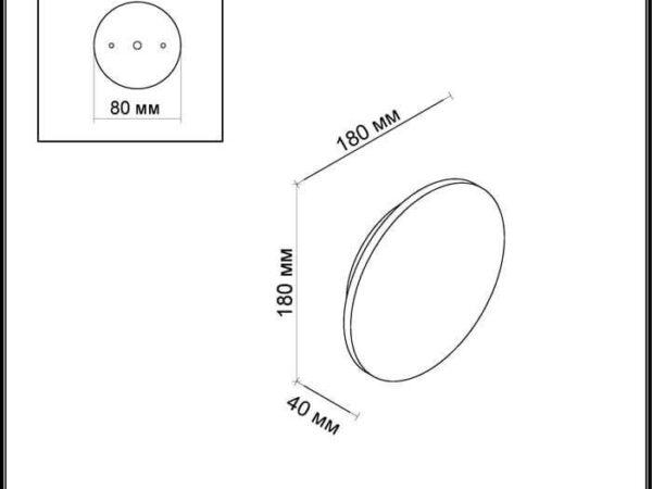 Уличный настенный светодиодный светильник Odeon Light Eclissi 3634/9WL