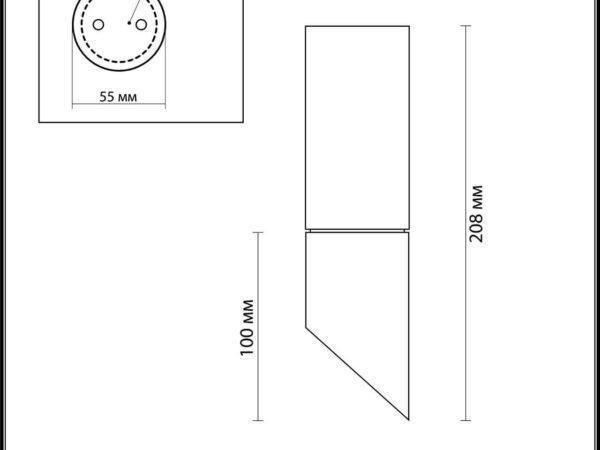 Уличный светильник Odeon Light Prody 4209/1C