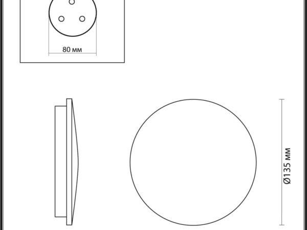Настенный светодиодный светильник Odeon Light Eclissi 4235/6WL