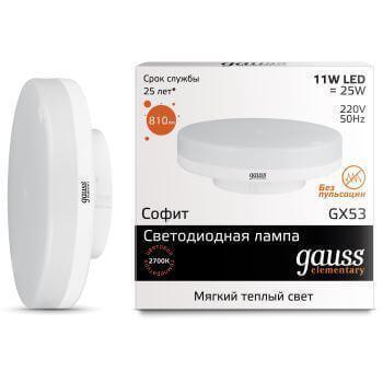 Лампа светодиодная Gauss GX53 11W 3000K матовая 83811