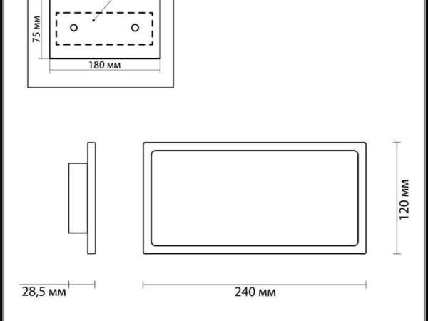 Потолочный светодиодный светильник Odeon Light Super Slim 3870/15CL