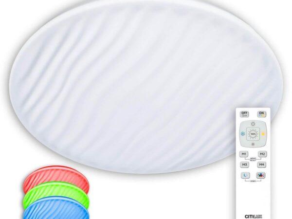 Потолочный светодиодный светильник Citilux Дюна CL72080RGB
