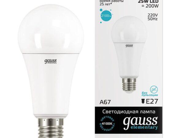 Лампа светодиодная Gauss E27 25W 4100K матовая 73225