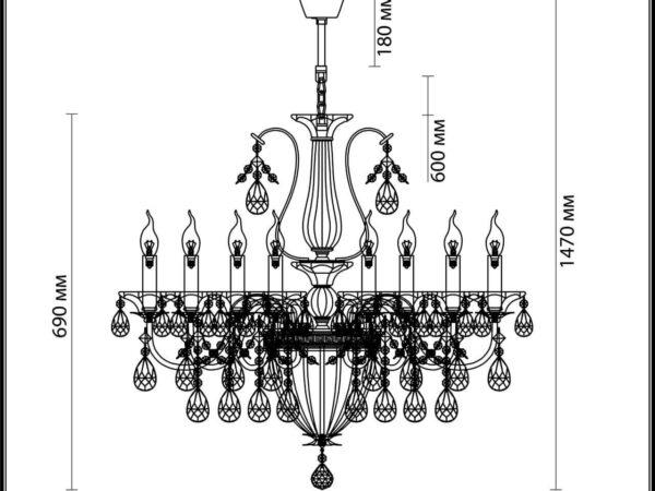 Подвесная люстра Odeon Light Kuvia 4724/8