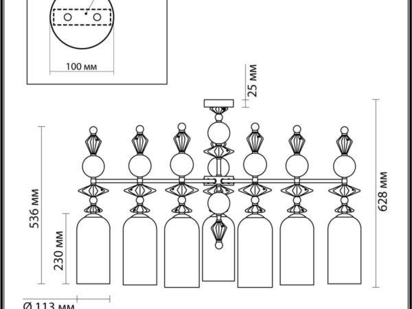 Подвесная люстра Odeon Light Bizet 4855/7C