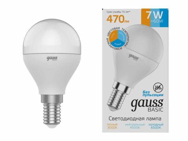 Лампа светодиодная диммируемая Gauss E14 7W 3000K-4000K-6500K матовая 1053147