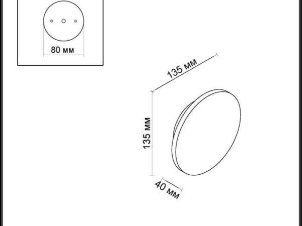 Уличный настенный светодиодный светильник Odeon Light Eclissi 3633/6WL