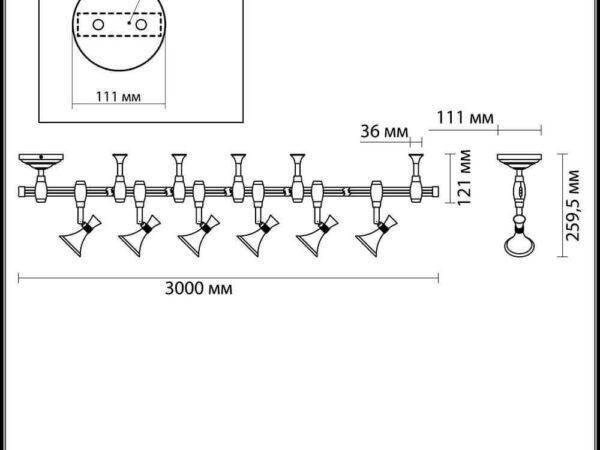 Трековая светодиодная система Odeon Light Gonzago 3805/42TL