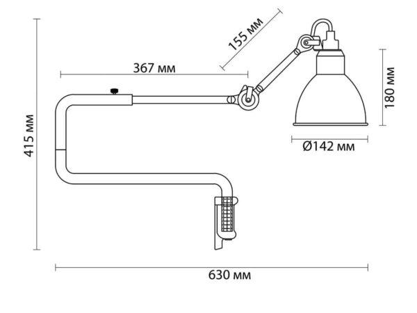 Настенный светильник Odeon Light Arta 4126/1WB
