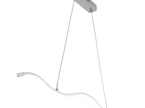 Подвесной светодиодный светильник Citilux Джек CL226111