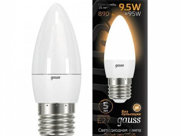 Лампа светодиодная Gauss E27 9.5W 3000K матовая 103102110