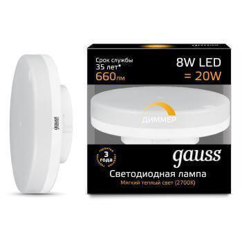 Лампа светодиодная диммируемая Gauss GX53 8W 3000K матовая 108408108-D