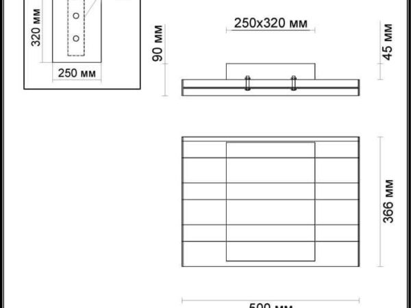 Потолочный светодиодный светильник Odeon Light Remi 4015/71CL