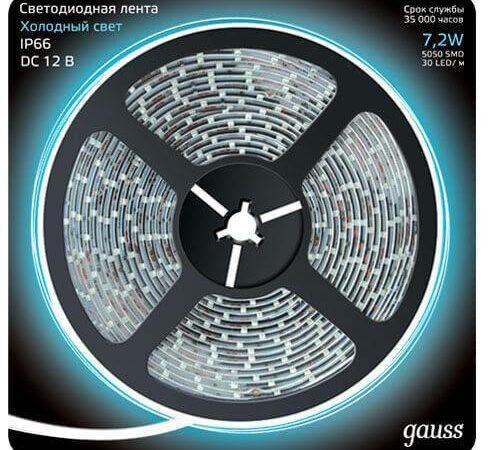 Светодиодная влагозащищенная лента Gauss 7,2W/m 30LED/m 5050SMD холодный белый 5M 311000307