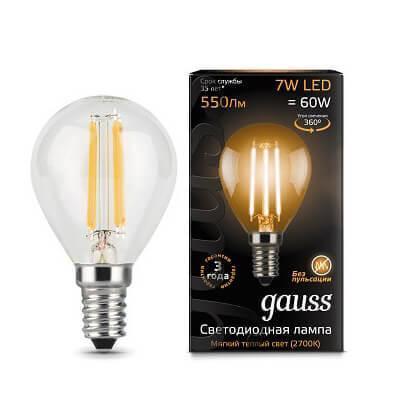 Лампа светодиодная филаментная Gauss E14 7W 2700К прозрачная 105801107