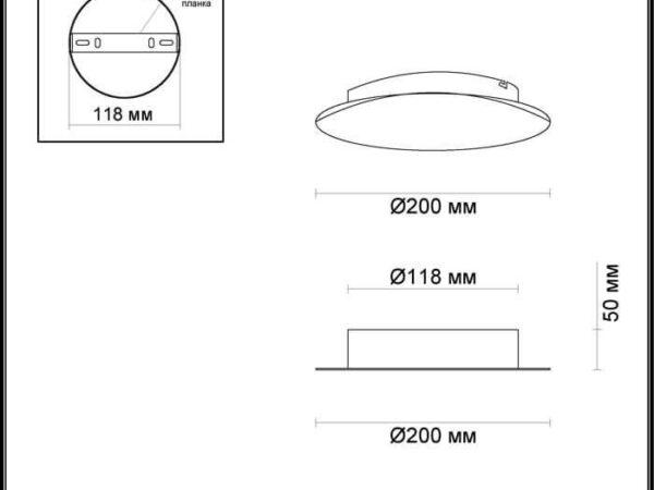 Настенный светодиодный светильник Odeon Light Solario 3561/9WL