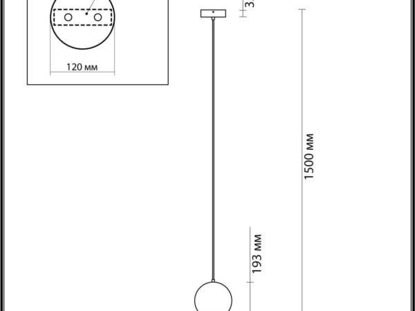 Подвесной светодиодный светильник Odeon Light Mia 4227/8L
