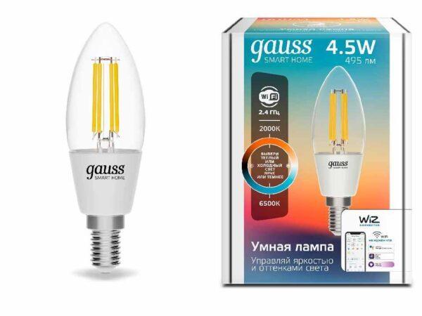Лампа светодиодная диммируемая филаментная Gauss E14 4,5W 2000-6500K прозрачная 1250112