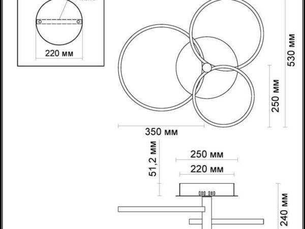 Потолочный светодиодный светильник Odeon Light Ringgi 3970/58L