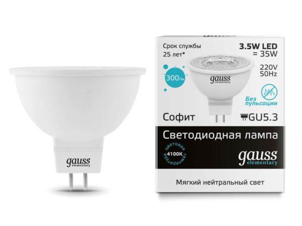 Лампа светодиодная Gauss GU5.3 3.5W 4100K матовая 13524