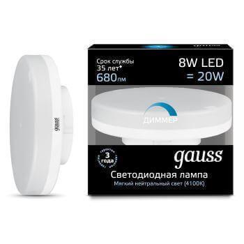 Лампа светодиодная диммируемая Gauss GX53 8W 4100K матовая 108408208-D