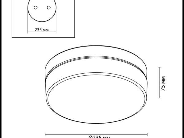 Настенно-потолочный светильник Odeon Light Rima 4680/12CL