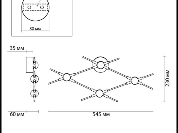 Настенный светодиодный светильник Odeon Light Costella 3906/13WL