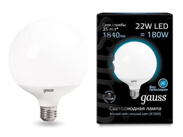 Лампа светодиодная Gauss E27 22W 4100K матовая 105102222