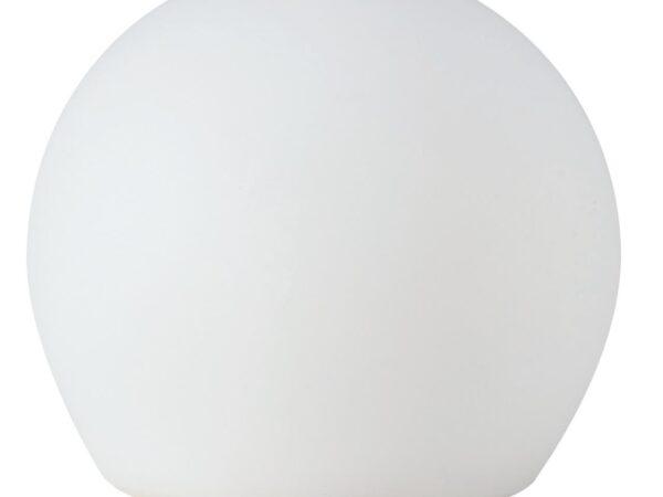 Светильник Paulmann Шар магнит LED RGB 29040