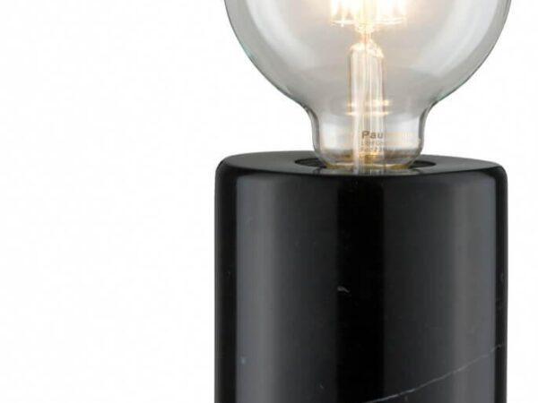 Настольная лампа Paulmann Caja 79600