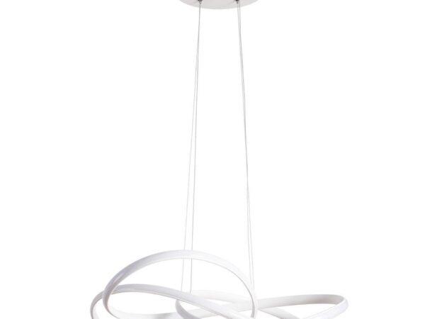 Подвесной светодиодный светильник Arte Lamp Presto A2522SP-2WH