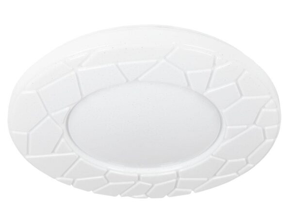 Потолочный светодиодный светильник Arte Lamp Biscotti A2678PL-72WH