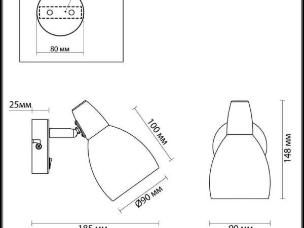Спот Odeon Light Flexi Chrome 3630/1W