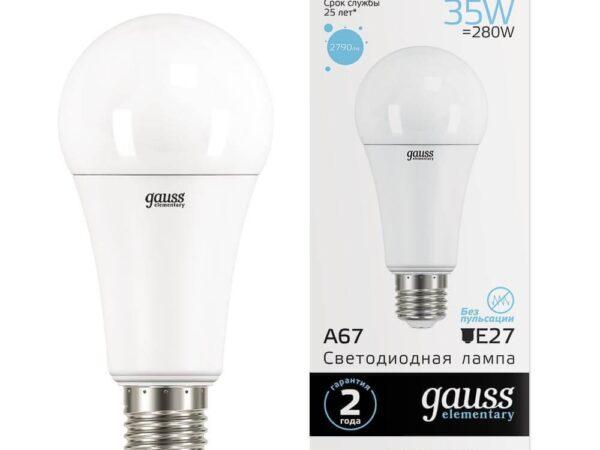 Лампа светодиодная Gauss E27 35W 6500K матовая 70235