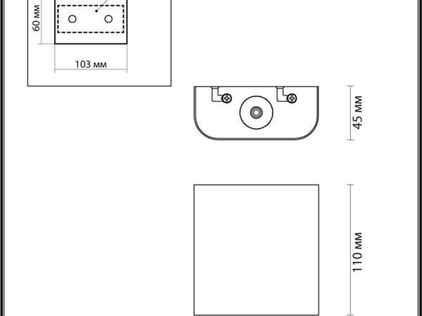 Настенный светодиодный светильник Odeon Light Magnum 4212/2WL