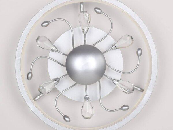 Потолочный светодиодный светильник Favourite Waltz 2523-2C