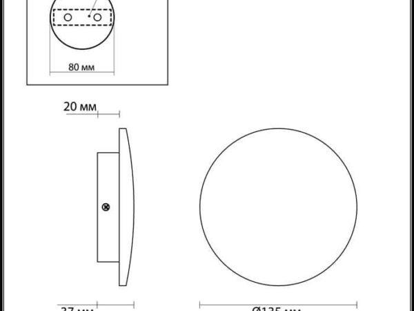 Настенный светодиодный светильник Odeon Light Eclissi 3871/6WL