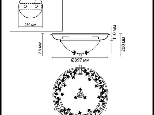 Потолочный светильник Odeon Light Tender 2796/3C
