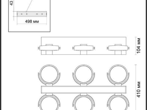 Светодиодный спот Odeon Light Flabuna 3494/60CL