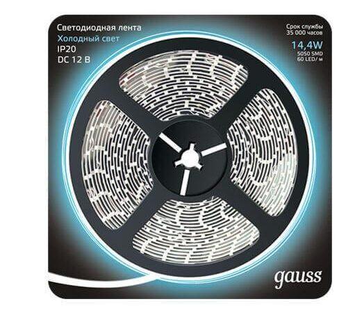Светодиодная лента Gauss 14,4W/m 60LED/m 5050SMD холодный белый 5M 312000314