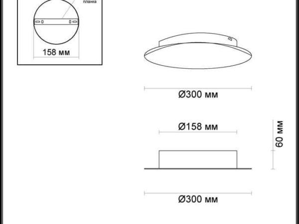Настенный светодиодный светильник Odeon Light Solario 3561/12WL