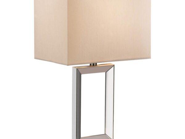 Настольная лампа Odeon Light Atolo 2197/1T