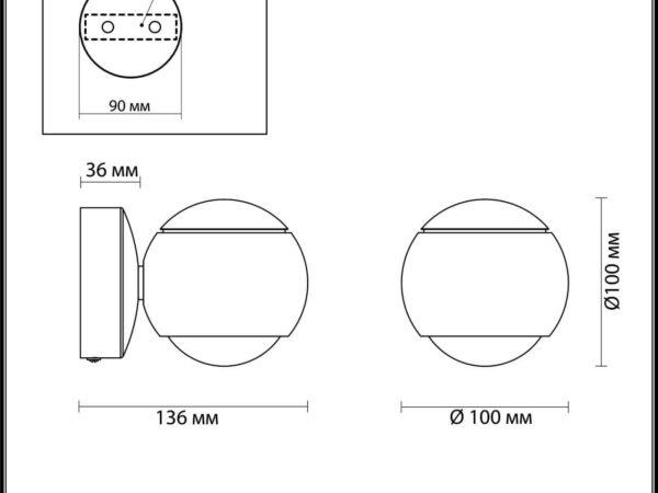 Настенный светодиодный светильник Odeon Light Elon 3914/9WL