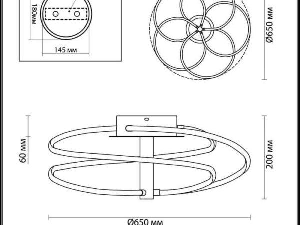 Потолочный светодиодный светильник Odeon Light Ruale 4101/95CL